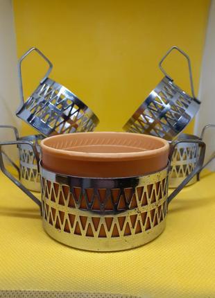 Кофейный набор сахарница + 4 подстаканника ссср хромированный нержавейка бакелит