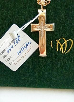 Позолоченный крестик, подвеска, позолота
