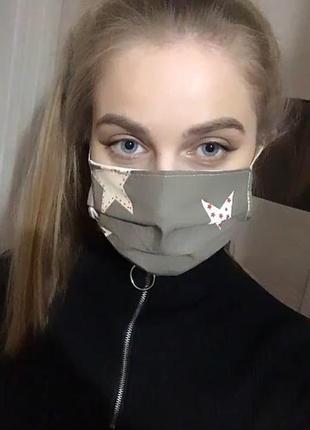 Багаторазова маска