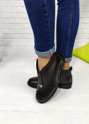 Демисезонные женские ботинки 1245 чк