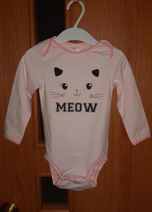 Распродажа!!!детская одежда по 99 грн!!!трикотажный бодик h&m (испания)