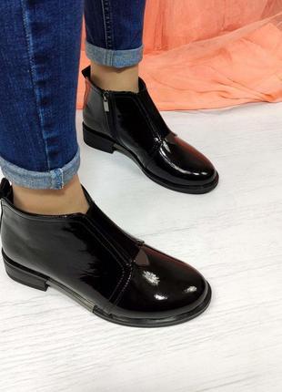Демисезонные женские ботинки 1245 чл
