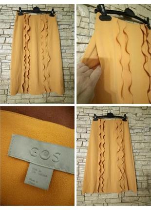 Канареечная длинная юбка с рюшами