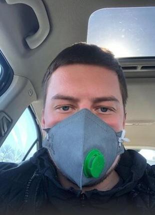 Маска на лицо респиратор  с клапаном от вирусов с  зажимом