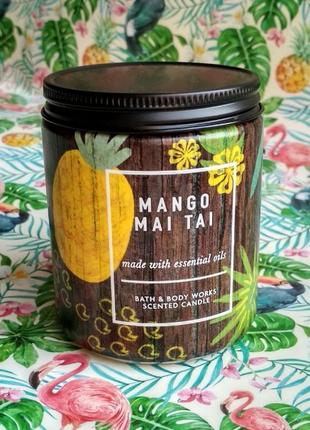 Свеча bath and body works mango mai tai