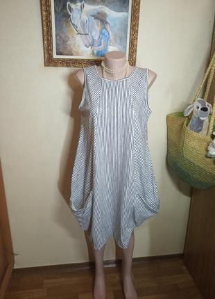Платье  в черно-белую  полосочку италия