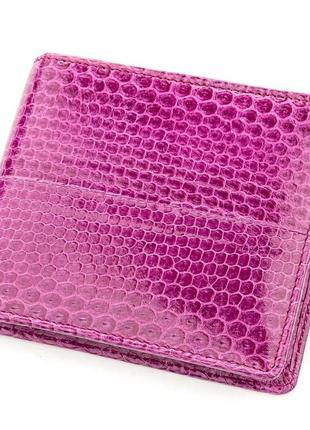 Бумажник женский sea snake leather 18543 из натуральной кожи морской змеи розовый