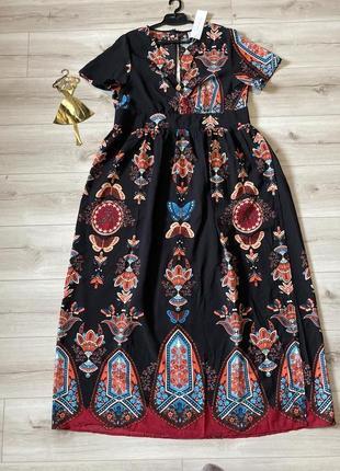 Платье сарафан rose gal 2xl