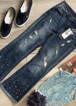 Новые синие джинсы с бусинками amisu