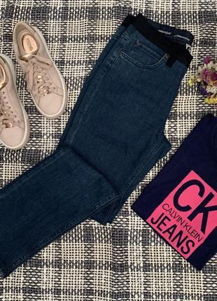 Крутые джинсы с лого на поясе от lanvin крутые повседневные джинсы штаны