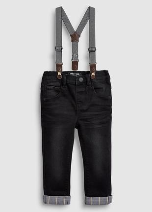 Детские подтяжки для джинс, брюк, шорт next