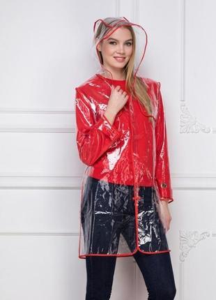 Плащ дождевик прозрачный премиум качество, красная окантовка