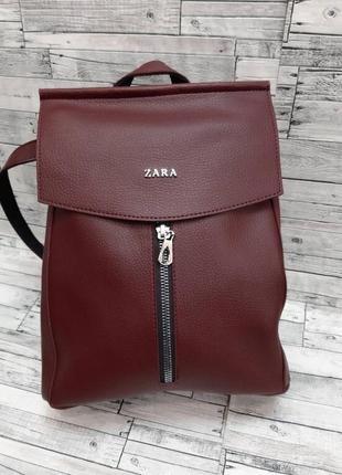 Женский рюкзак сумка с клапаном кожзам зара zara. бордовый