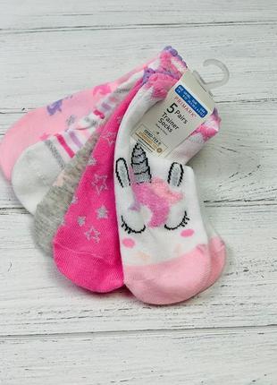 Носки для девочки 5 шт примарк