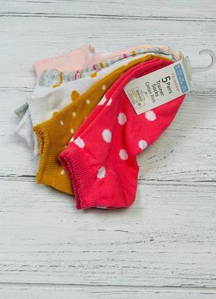 Носки для детей примарк 5 шт