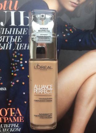 Тональный крем alliance perfect l'oréal