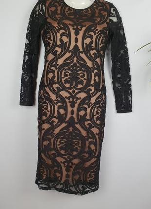 Красивое платье с принтом узора next p.14/42