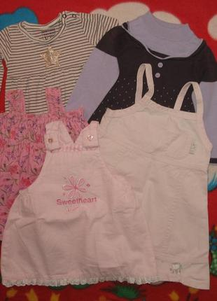 Лот № 5 одежда для девочки от 3 до 12 мес./футболки*платья*сарафаны