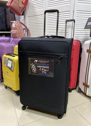 Большой тканевый чемодан ультра-легкий. франция airtex