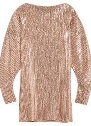 Золотые платье в пайетках