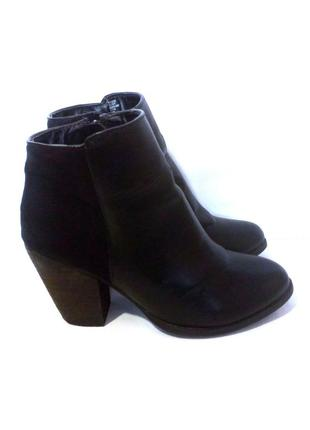 Стильные демисезонные ботинки / ботильоны от бренда next, р.38 код b3819