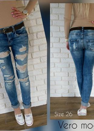 Очень красивые джинсы vero moda