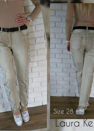 Оригинальные джинсы laura kent