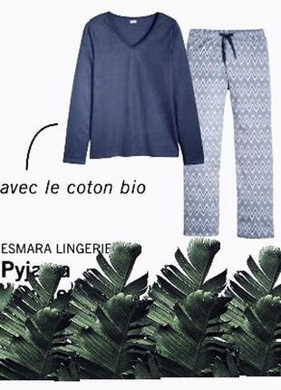 Пижама esmara