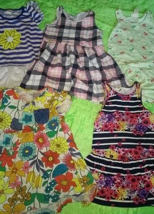 Пакет платья сарафаны
