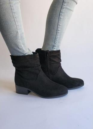 Черевики, ботинки. 40р #розвантажуюсь
