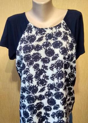 Сине-белая блуза