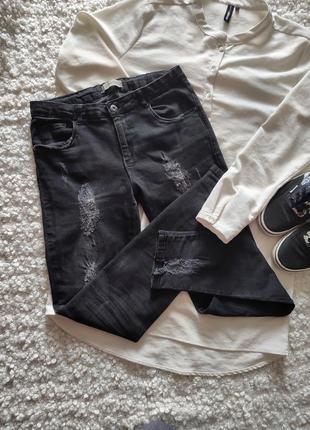 Модные джинсы скини с высокой талией от  zara