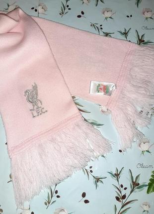 🎁1+1=3 мягкий теплый розовый шарф с фирменной вышивкой l.f.c. liverpool5 фото