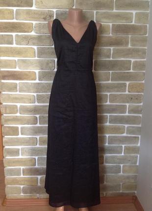 Новое оригинальное платье сарафан макси карманами в боковых швах  размер 34