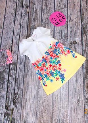 Гламурное платье nutmeg для девочки 12-18 месяцев, 86 см