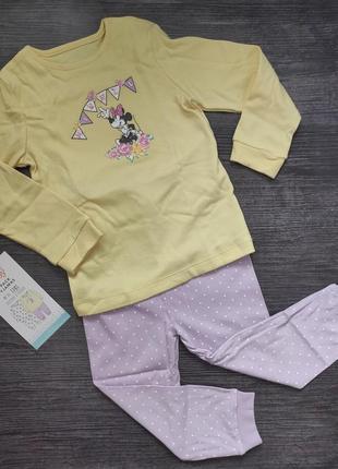 Детская пижама джордж