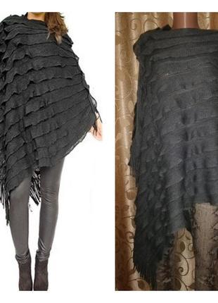 🌹🌹🌹стильное женское вязаное пончо, накидка с воланами made in p.r.c.🌹🌹🌹