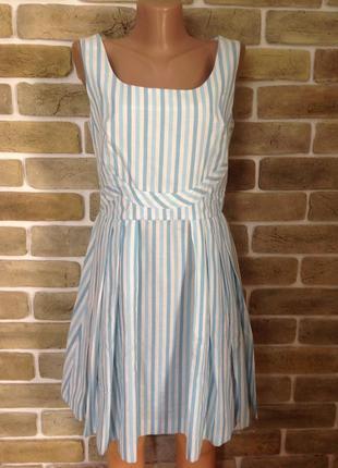 Коттоновое платье сарафан в полоску с оригиальной спинкой размер 10