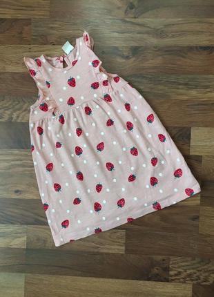 Нежное коттоновое платьице розовое в принт