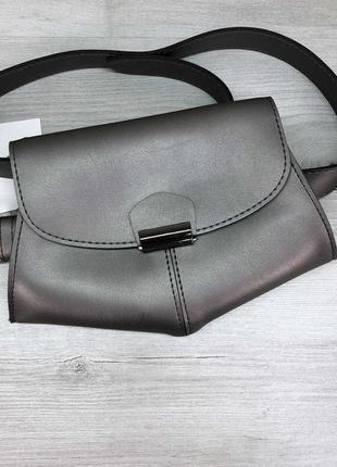 Сумка 2в1: сумочка на пояс, клатч на длинном ремешке, поясная сумка металлик2 фото
