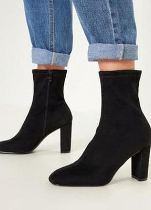 Новые ботинки-чулки 43 размер (28.5см),каблук 9.5см, удобные устойчивые