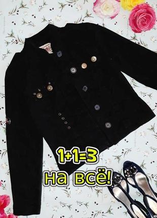 🎁1+1=3 фирменная черная женская джинсовая куртка в стиле милитари, размер 44 - 46