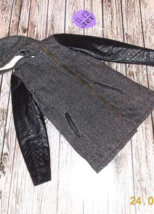 Демисезонное фирменное пальто для девочки 11-12 лет, 146-152 см
