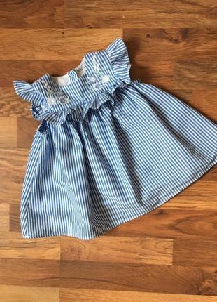 Голубое платьице в полоску