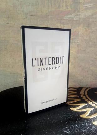 Givenchy пробник парфюмерии