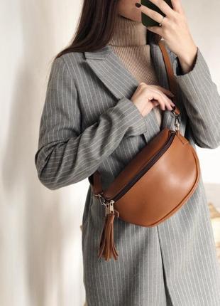 Велика вмістка бананка сумка через плече екошкіра різні кольори