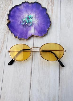 Жёлтые овальные очки, унисекс