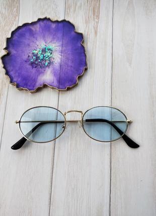 Голубые овальные очки, унисекс
