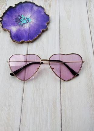 Фиолетовые очки - сердечки