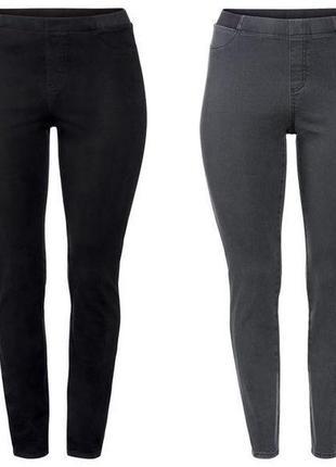 Джегинсы, джинсы
